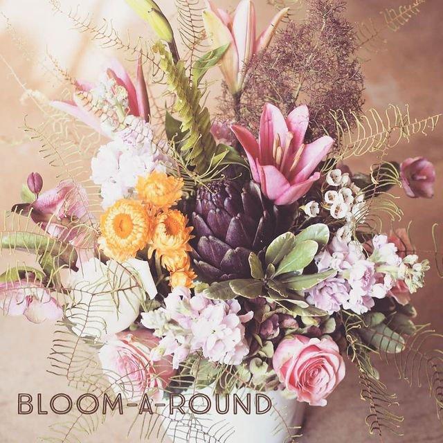 bloomaround
