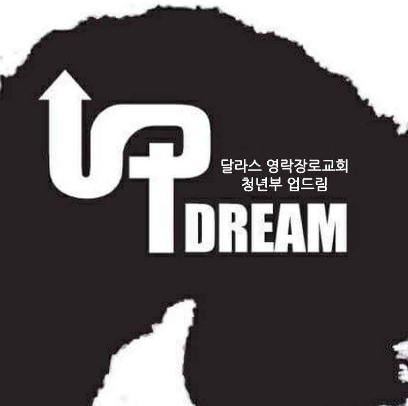 dallas_updream