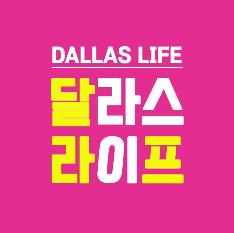dallasktn_life
