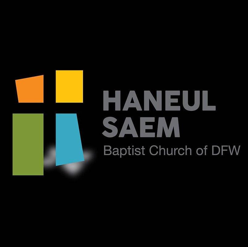 haneulsaem_church