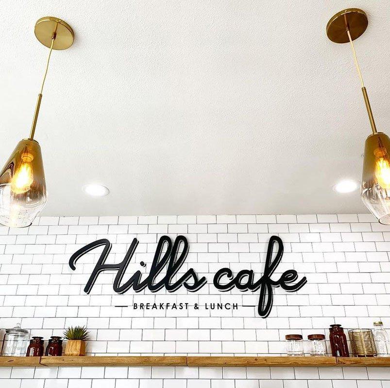 hillscafe.brunch